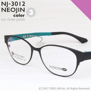 NEOJIN NJ3012 C3 ブラック