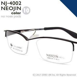NEOJIN フラッグシップ NJ4002 C10 ブラック
