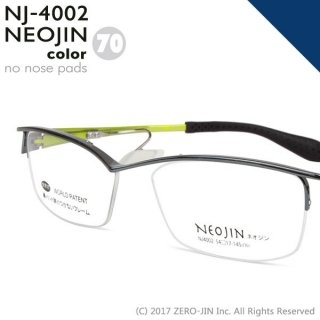 NEOJIN フラッグシップ NJ4002 C70 グローイエロー