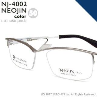 NEOJIN フラッグシップ NJ4002 C50 シルバーホワイト