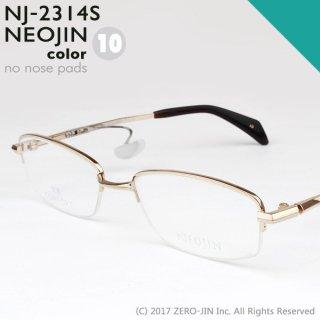 NEOJIN NJ2314S C10 ゴールド