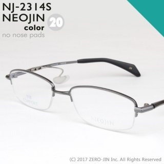 NEOJIN NJ2314S C20 グレー