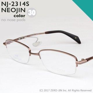 NEOJIN NJ2314S C30 ブラウン