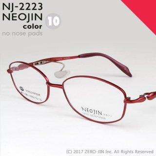 NEOJIN NJ2223 C10 レッド