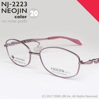 NEOJIN NJ2223 C20 ピンク