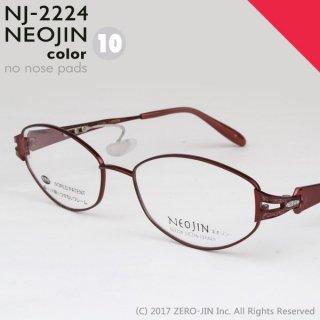 NEOJIN NJ2224 C10 レッド