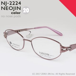 NEOJIN NJ2224 C20 ピンク