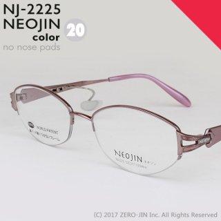 NEOJIN NJ2225 C20 ピンク