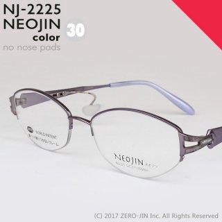 NEOJIN NJ2225 C30 ヴァイオレット