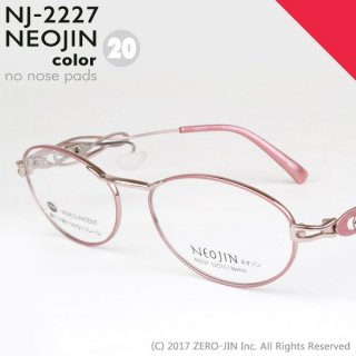 NEOJIN NJ2227 C20 ピンク