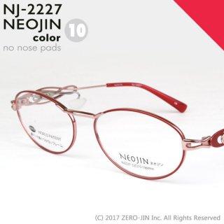 NEOJIN NJ2227 C10 レッド