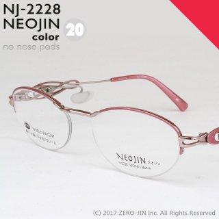 NEOJIN NJ2228 C20 ピンク