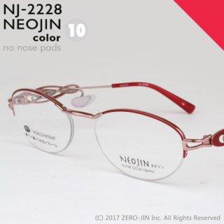NEOJIN NJ2228 C10 レッド