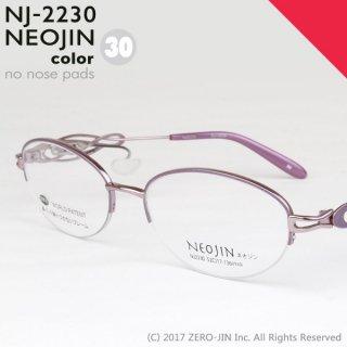 NEOJIN NJ2230 C30 ヴァイオレット
