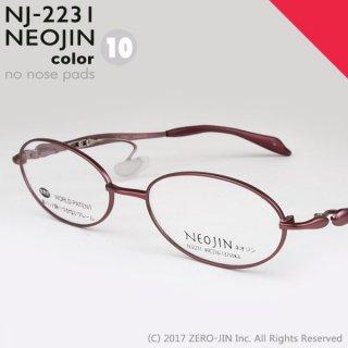 NEOJIN NJ2231 C10 レッド