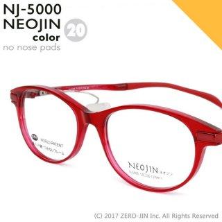 NEOJIN NJ5000 C20 レッド