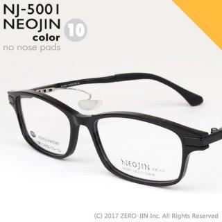 NEOJIN NJ5001 C10 ブラック