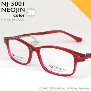 NEOJIN NJ5001 C20 レッド