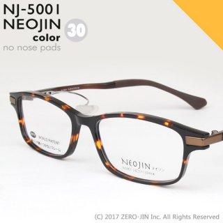 NEOJIN NJ5001 C30 デミ