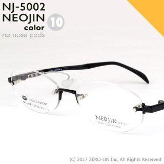 NEOJIN NJ5002 C10 ブラック