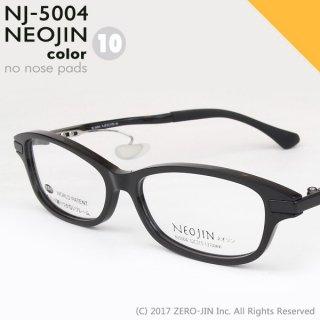 NEOJIN NJ5004 C10 ブラック