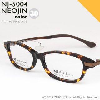 NEOJIN NJ5004 C30 デミ