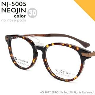 NEOJIN NJ5005 C30 デミ