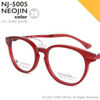 NEOJIN NJ5005 C20 レッド