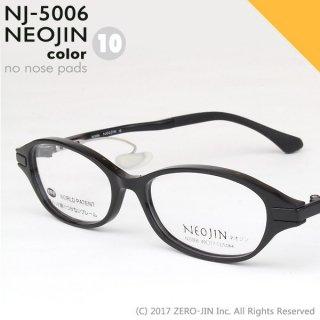 NEOJIN NJ5006 C10 ブラック