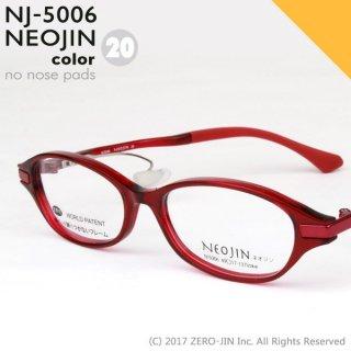 NEOJIN NJ5006 C20 レッド