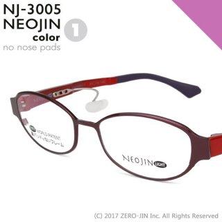 NEOJIN NJ3005 C1 レッド