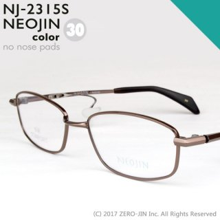 NEOJIN NJ2315S C30 ブラウン