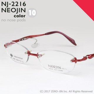 NEOJIN NJ2216 C10 レッド