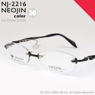 NEOJIN NJ2216 C30 ブラック