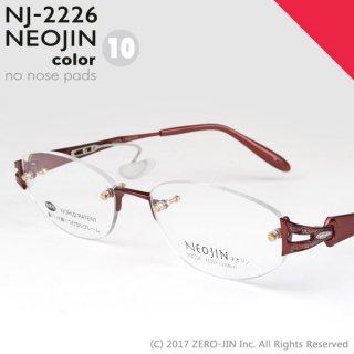 NEOJIN NJ2226 C10 レッド