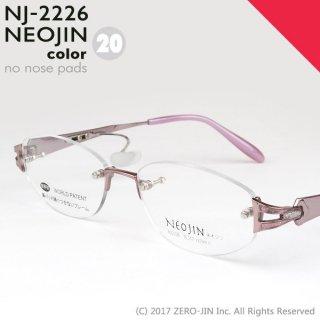NEOJIN NJ2226 C20 ピンク