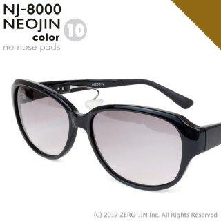 NEOJIN NJ8000 C10 ブラック