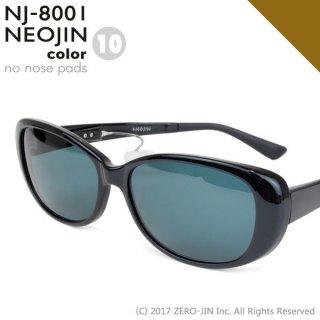 NEOJIN NJ8001 C10 ブラック