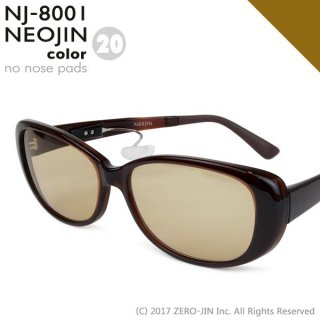 NEOJIN NJ8001 C20 ブラウン