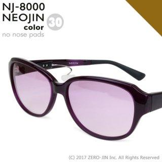 NEOJIN NJ8001 C30 パープル