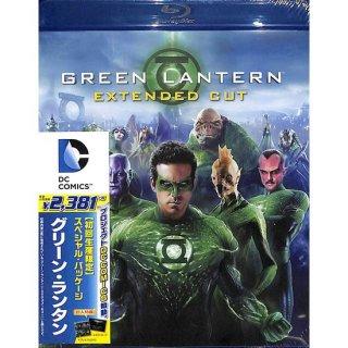 【blu-ray】グリーン・ランタン【初回限定生産】スペシャル・パッケージ