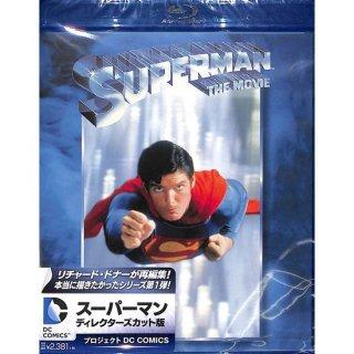 【blu-ray】スーパーマン ディレクターズカット版
