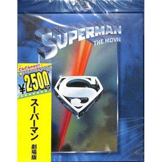 【blu-ray】スーパーマン 劇場版