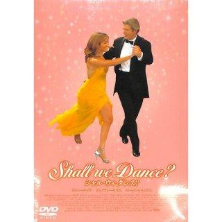【DVD】シャル・ウィ・ダンス?