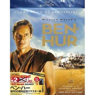 【blu-ray】ベン・ハー 製作50周年記念リマスター版