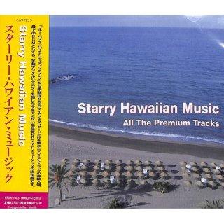 【<s>参考価格2545円</s>】スターリー・ハワイアン・ミュージック 【輸入盤】