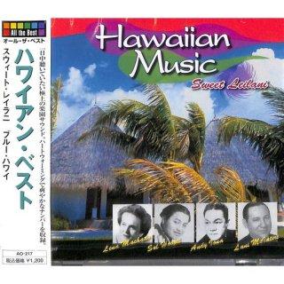 【特価】ハワイアン・ベスト スウィート・レイラニ