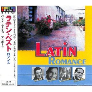 【<s>参考価格1257円</s>】ラテン・ベスト ロマンス