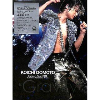 "【DVD】堂本光一/KOICHI DOMOTO Concert Tour 2012 ""Gravity"" 【初回生産限定仕様】"