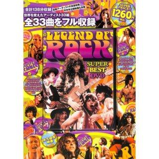 【DVD】LEGEND OF ROCK SUPER BEST DVD 全33アーティスト 全33曲をフル収録